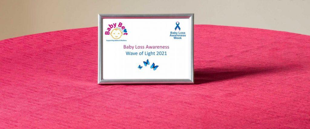 Visufund - baby loss awareness
